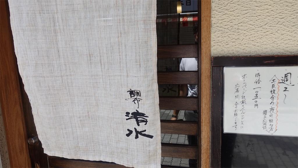 f:id:ikkoshinagawa:20180803163720j:image