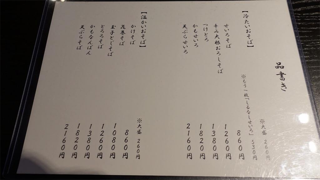 f:id:ikkoshinagawa:20180803163815j:image