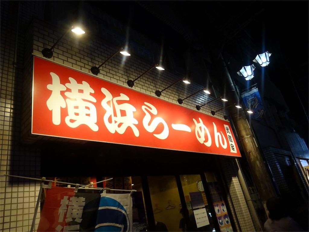 f:id:ikkoshinagawa:20180805164310j:image