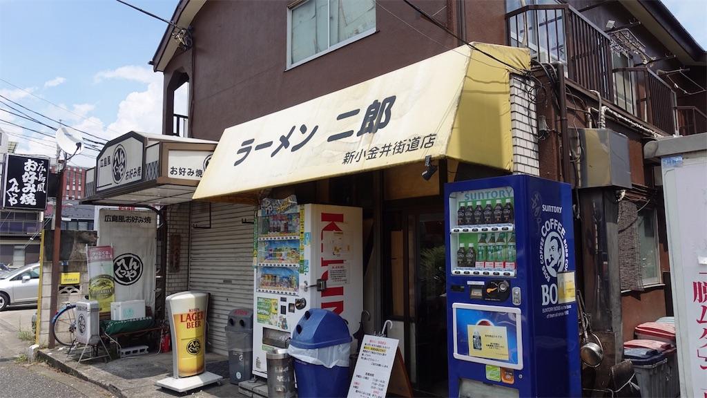 f:id:ikkoshinagawa:20180810140751j:image