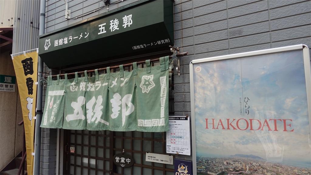 f:id:ikkoshinagawa:20180813072456j:image