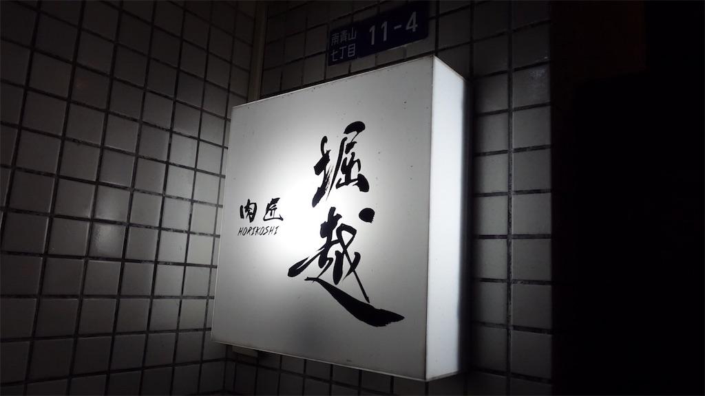 f:id:ikkoshinagawa:20180814185420j:image