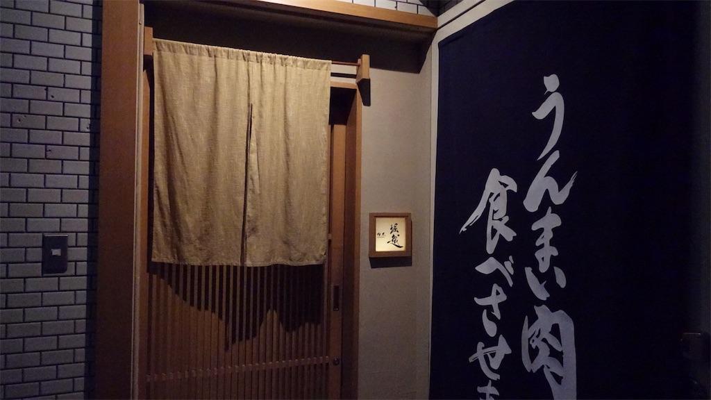 f:id:ikkoshinagawa:20180814185423j:image
