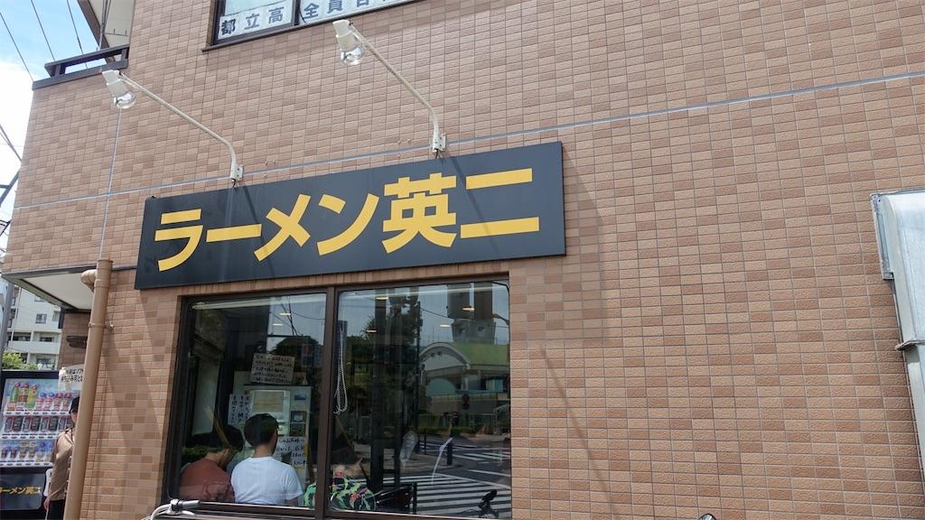 f:id:ikkoshinagawa:20180815131311j:image