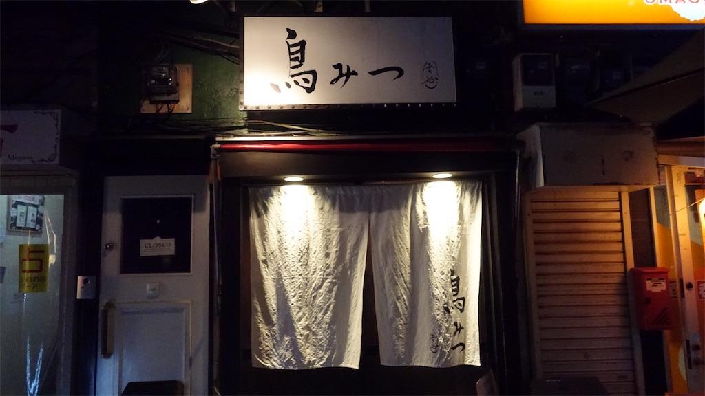 f:id:ikkoshinagawa:20180818082742j:image