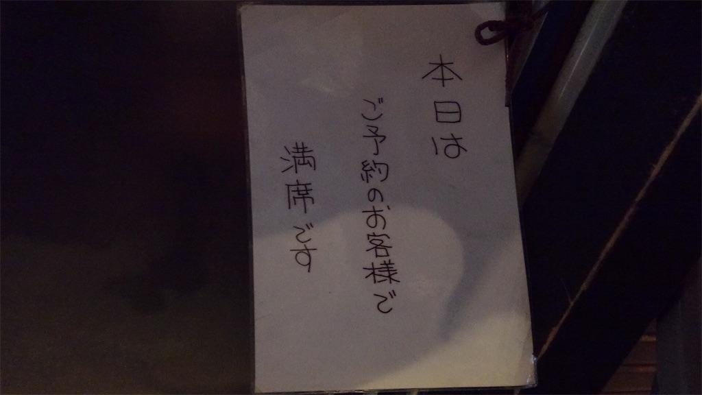 f:id:ikkoshinagawa:20180818082755j:image