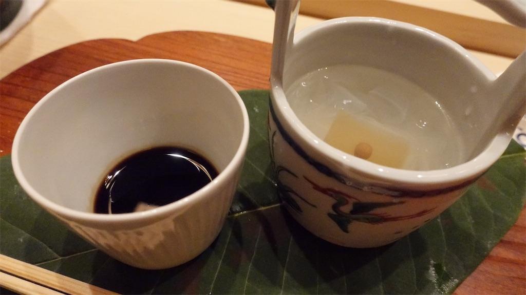 f:id:ikkoshinagawa:20180821200643j:image