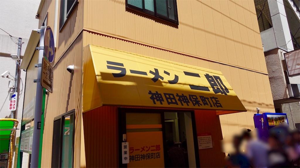 f:id:ikkoshinagawa:20180822121923j:image