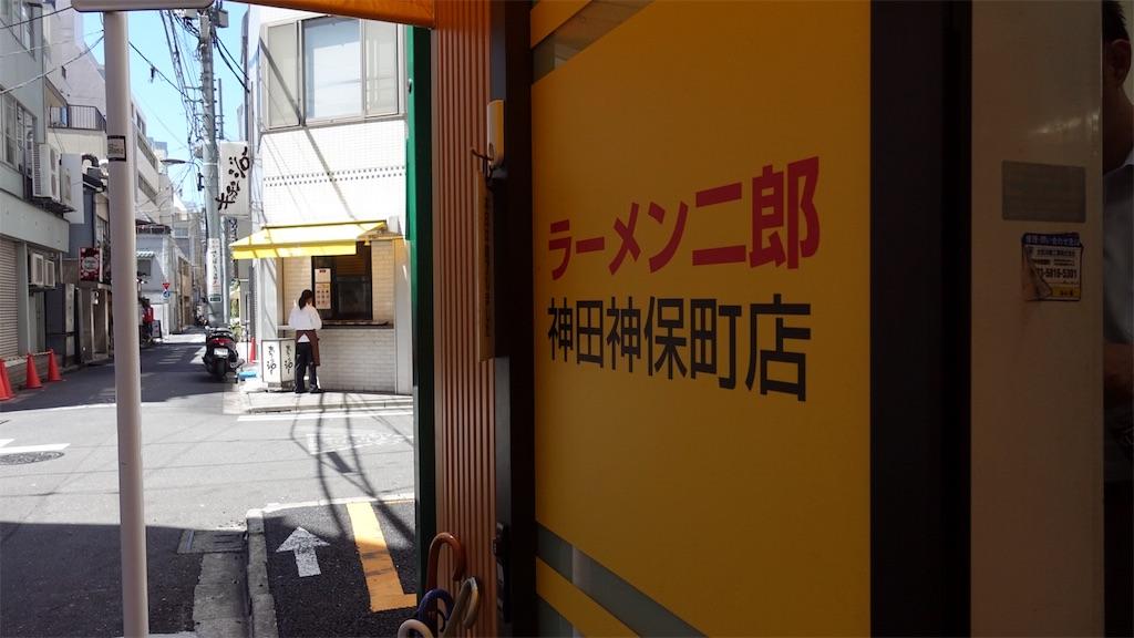 f:id:ikkoshinagawa:20180822121950j:image
