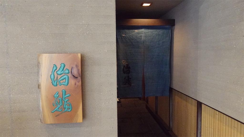 f:id:ikkoshinagawa:20180824152555j:image