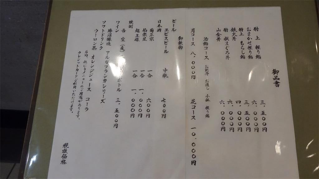f:id:ikkoshinagawa:20180824152609j:image