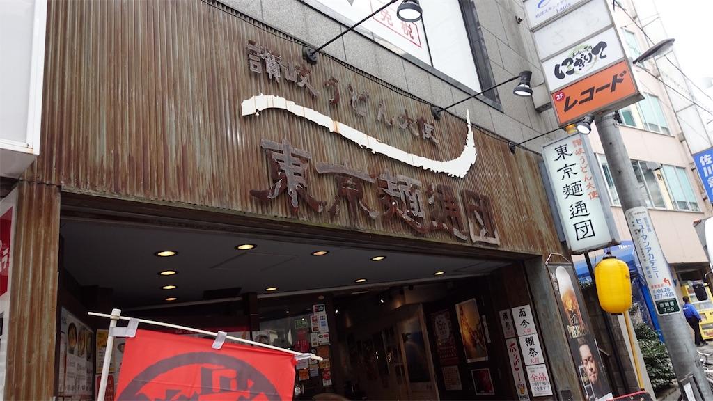f:id:ikkoshinagawa:20180902185214j:image