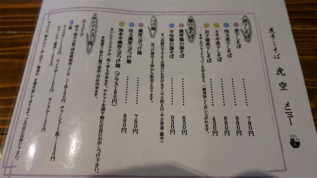 f:id:ikkoshinagawa:20180906202531j:image