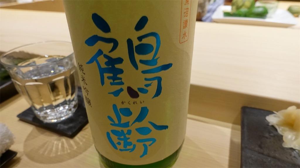 f:id:ikkoshinagawa:20180908214418j:image