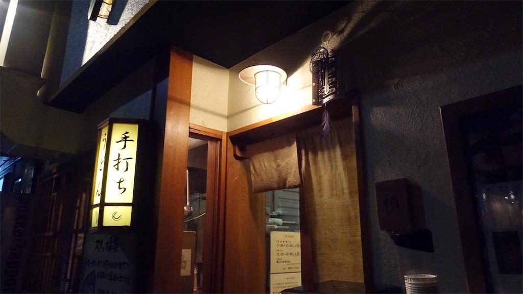 f:id:ikkoshinagawa:20180911191804j:image