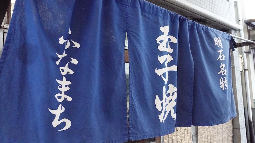 f:id:ikkoshinagawa:20180912103142j:image