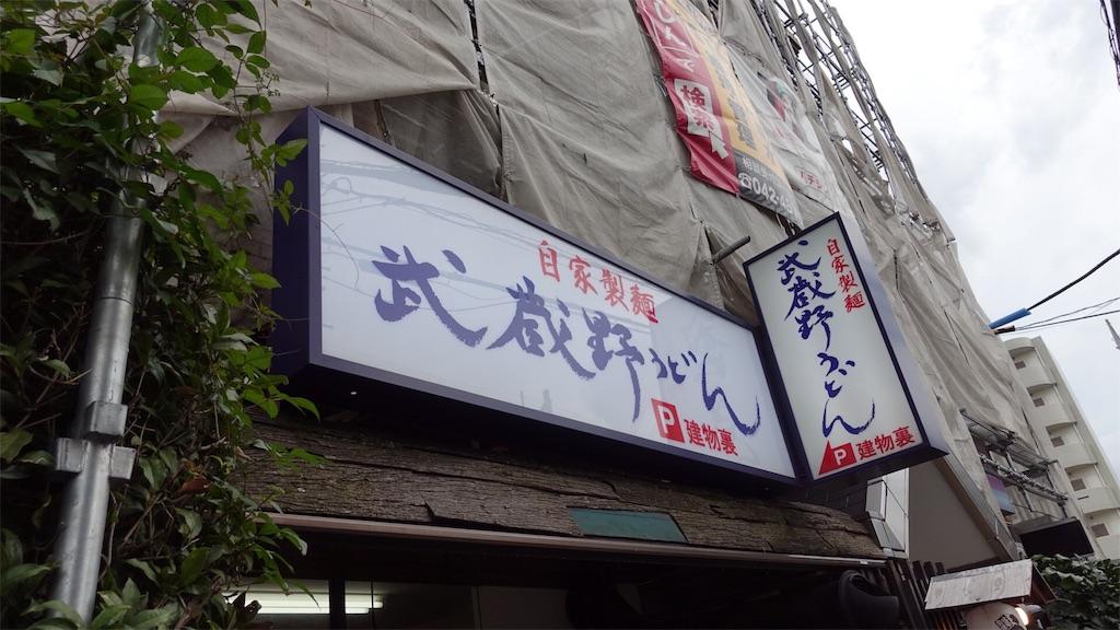 f:id:ikkoshinagawa:20180912155900j:image