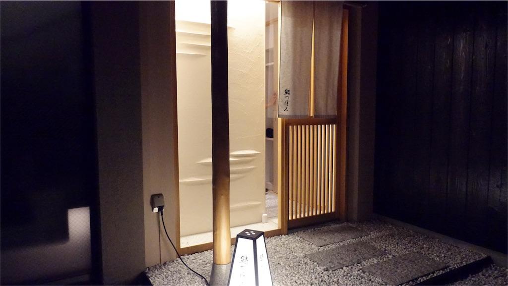 f:id:ikkoshinagawa:20180913213457j:image
