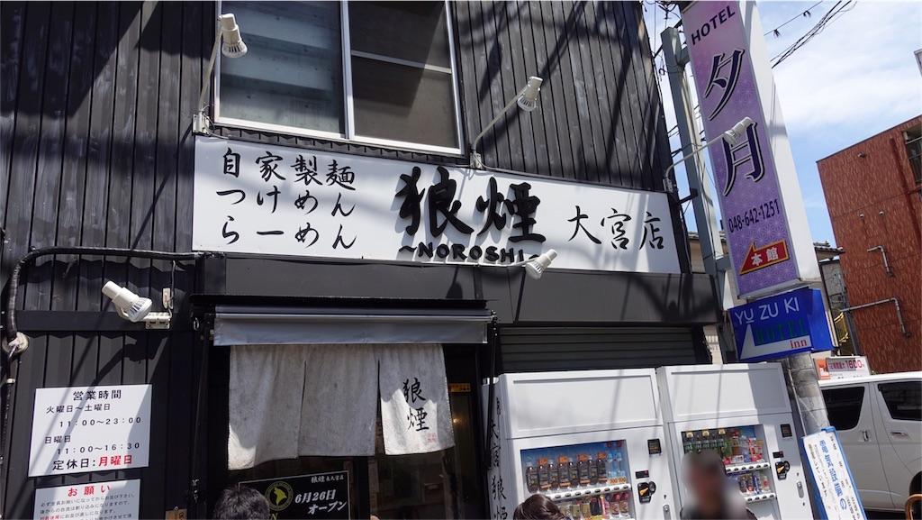f:id:ikkoshinagawa:20180924111532j:image