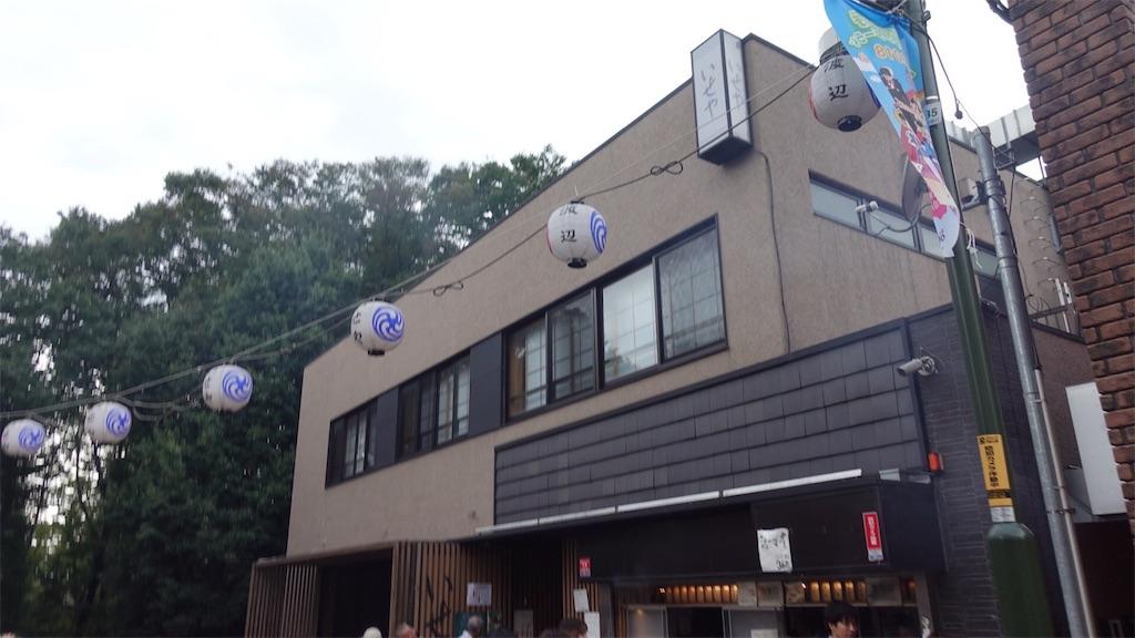 f:id:ikkoshinagawa:20180924143014j:image