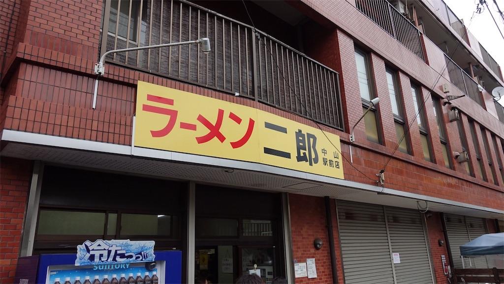 f:id:ikkoshinagawa:20180928103751j:image