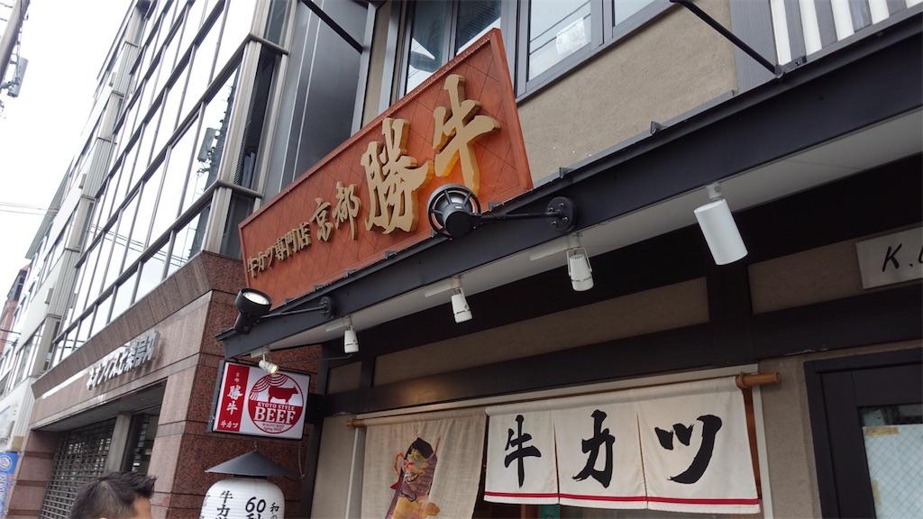 f:id:ikkoshinagawa:20181001143312j:image