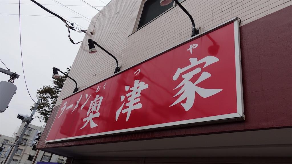 f:id:ikkoshinagawa:20181004131120j:image