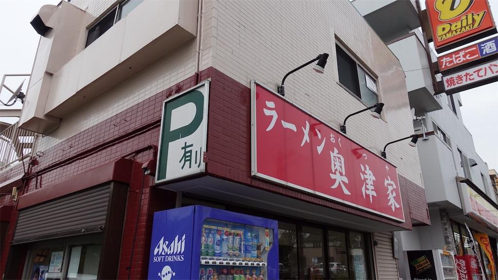 f:id:ikkoshinagawa:20181004131206j:image