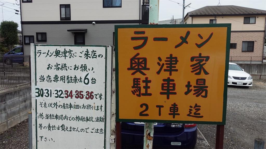 f:id:ikkoshinagawa:20181004140822j:image