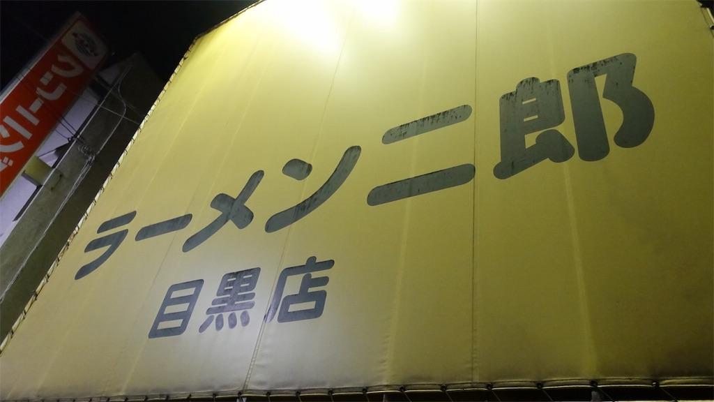 f:id:ikkoshinagawa:20181007222900j:image