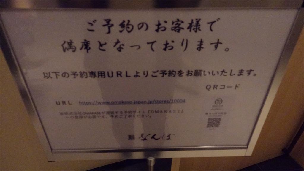 f:id:ikkoshinagawa:20181008152714j:image