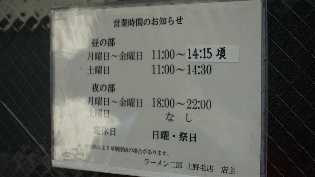 f:id:ikkoshinagawa:20181009183004j:image