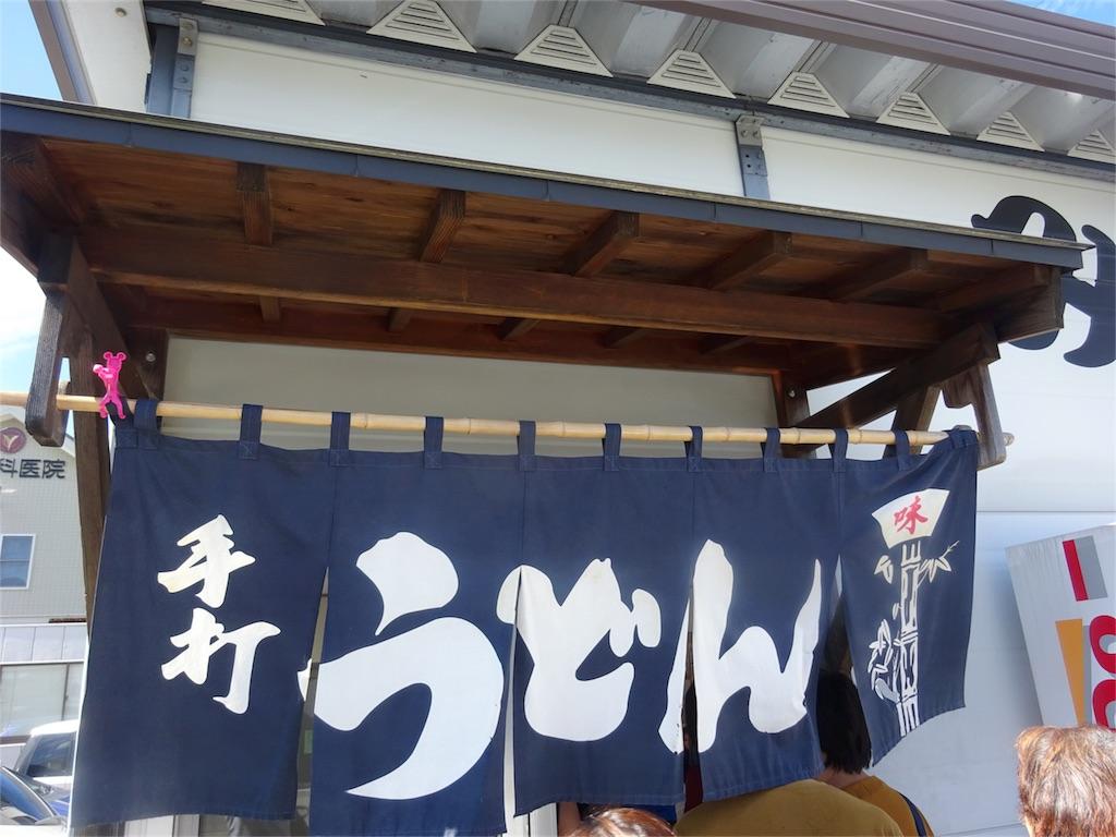 f:id:ikkoshinagawa:20181012153224j:image