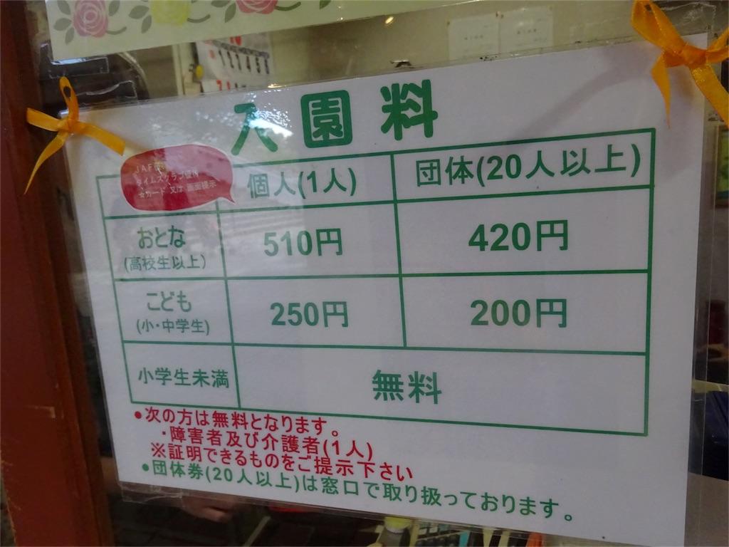 f:id:ikkoshinagawa:20181012184114j:image