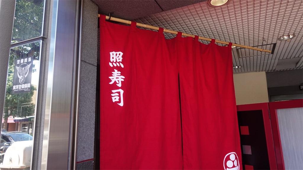 f:id:ikkoshinagawa:20181013152341j:image