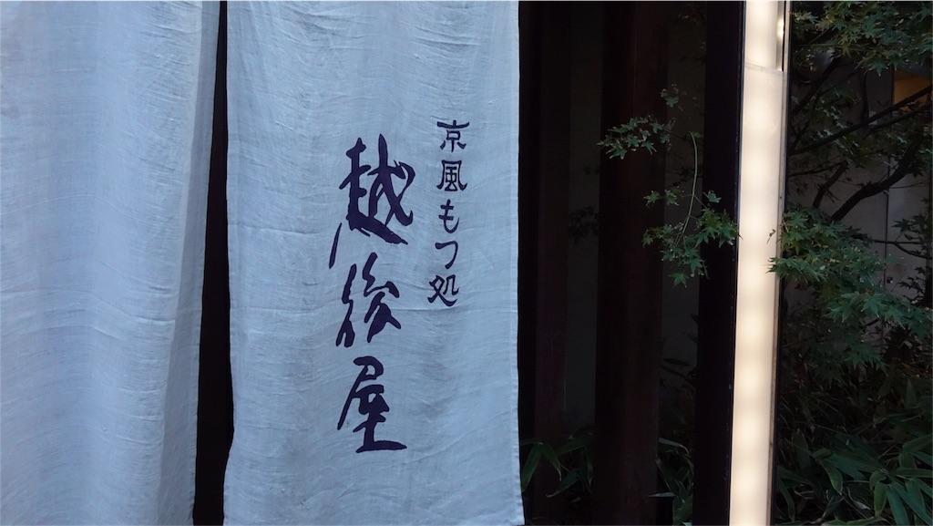 f:id:ikkoshinagawa:20181014184630j:image