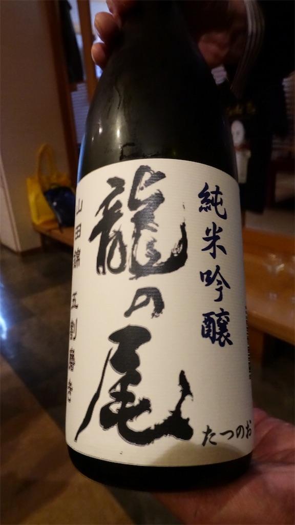 f:id:ikkoshinagawa:20181016190709j:image