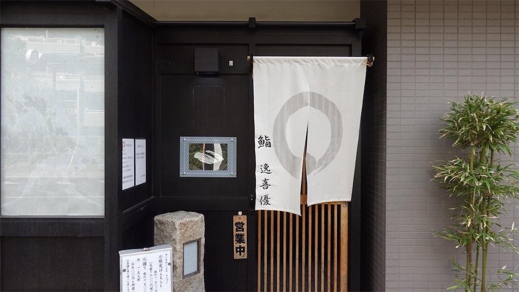 f:id:ikkoshinagawa:20181017124220j:image