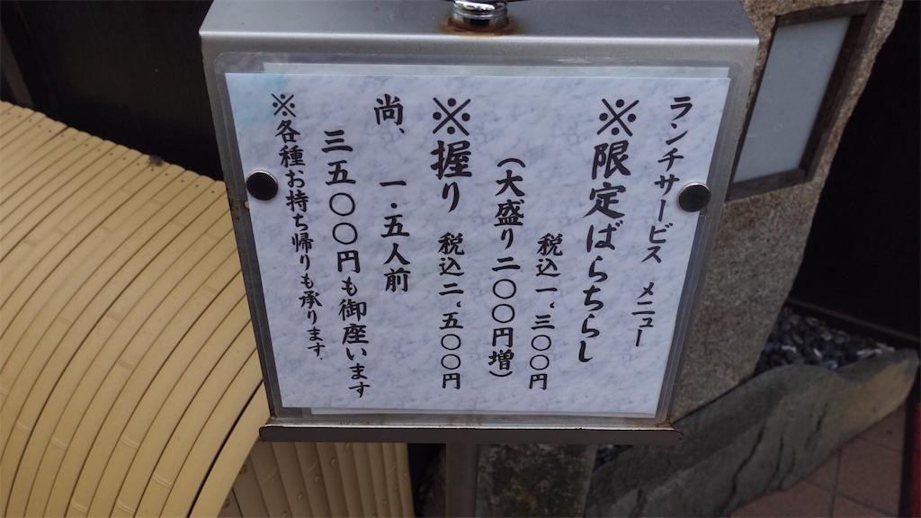 f:id:ikkoshinagawa:20181017124241j:image