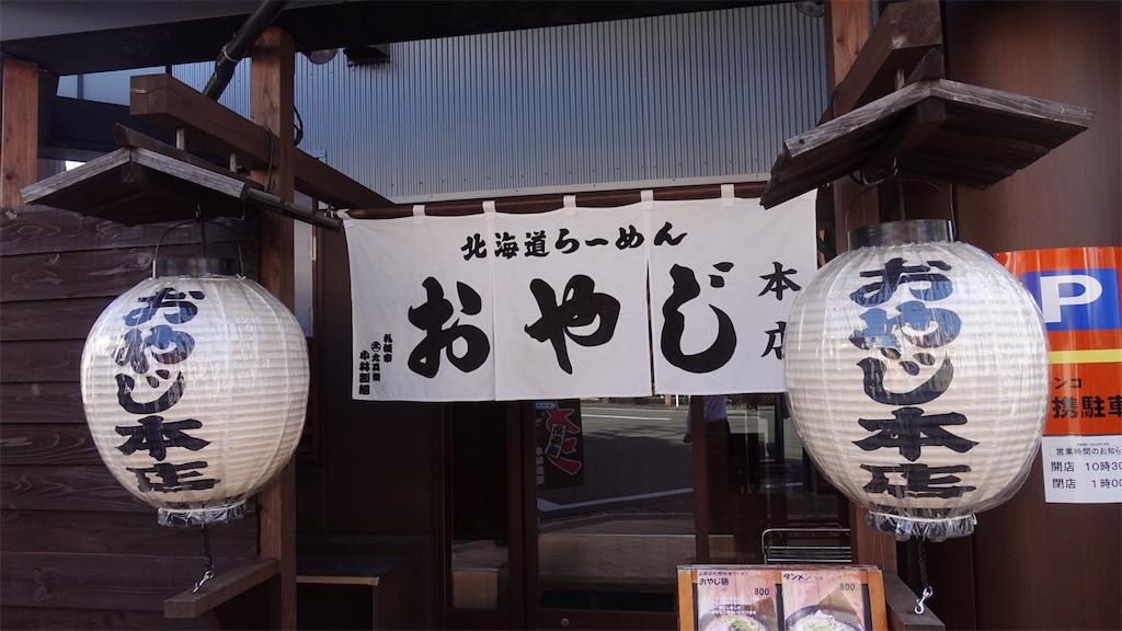 f:id:ikkoshinagawa:20181022134829j:image
