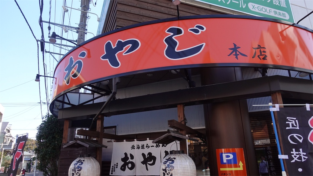 f:id:ikkoshinagawa:20181022134845j:image