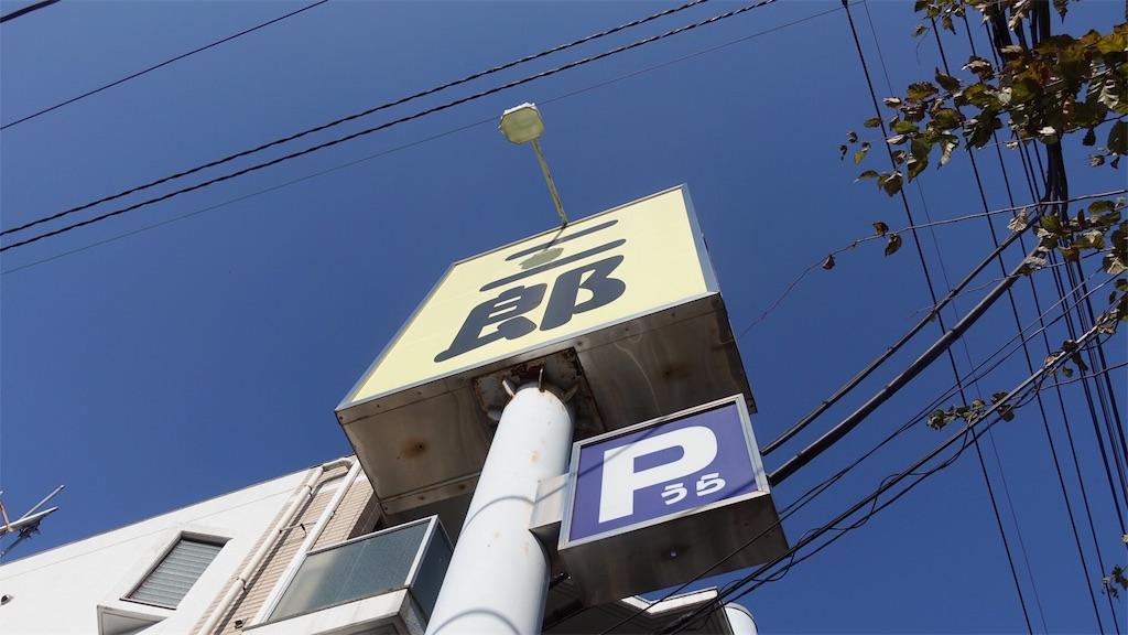 f:id:ikkoshinagawa:20181025142049j:image