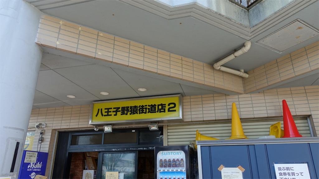 f:id:ikkoshinagawa:20181025142053j:image