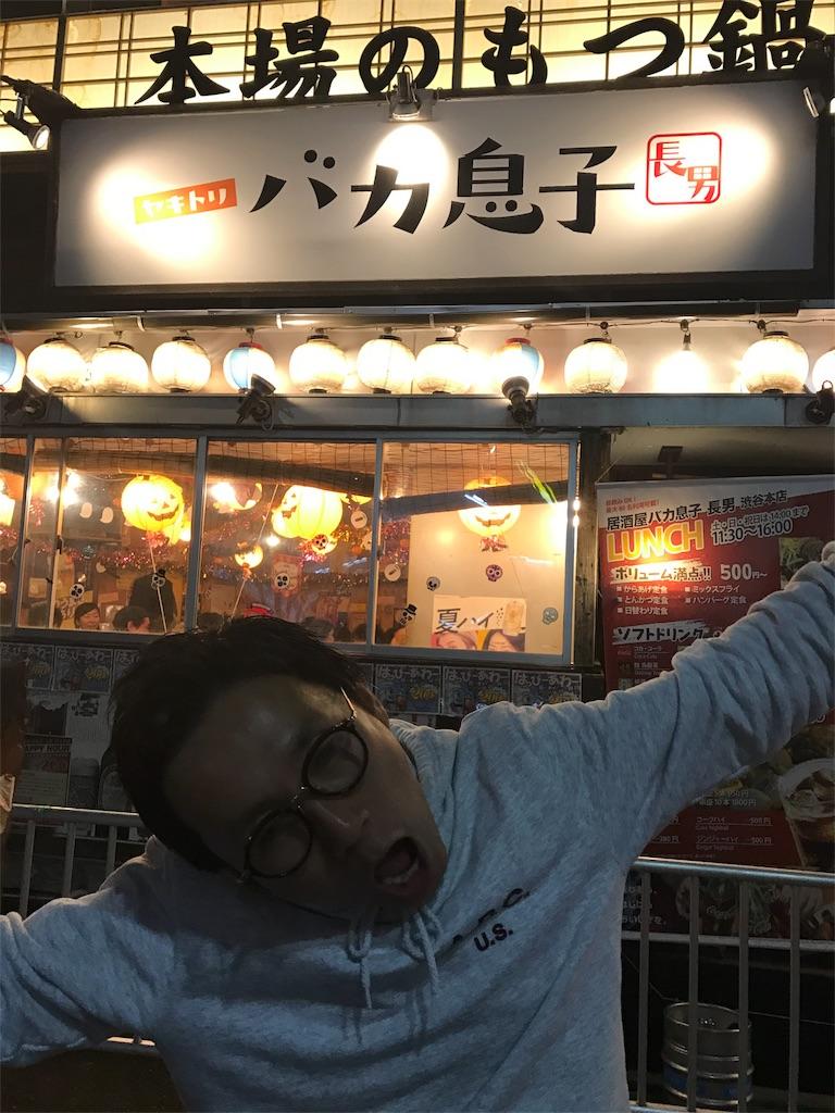 f:id:ikkoshinagawa:20181027152139j:image