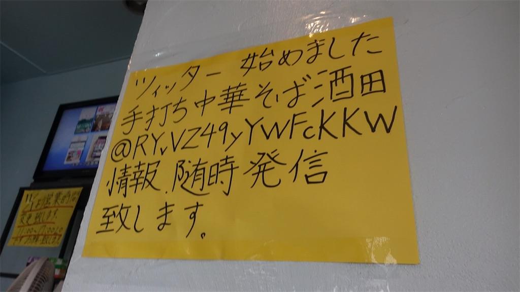 f:id:ikkoshinagawa:20181028162231j:image