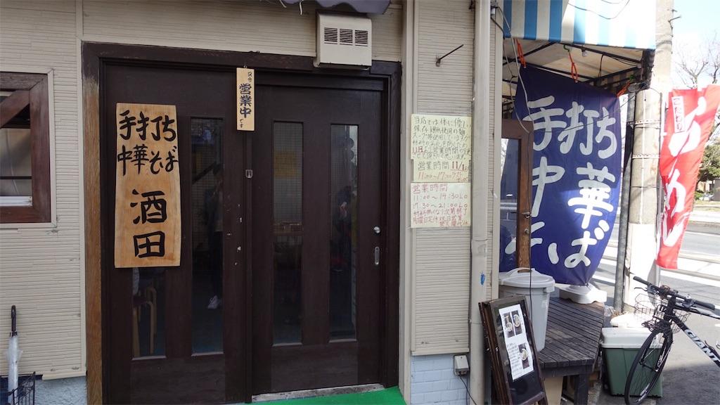 f:id:ikkoshinagawa:20181028162259j:image
