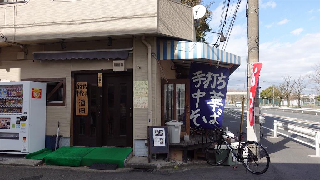 f:id:ikkoshinagawa:20181028162327j:image