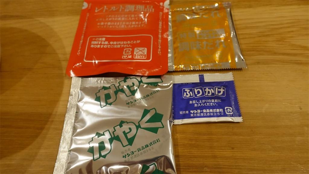 f:id:ikkoshinagawa:20181030211441j:image
