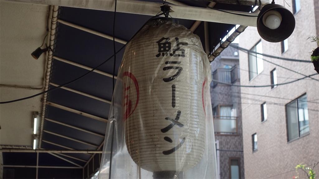 f:id:ikkoshinagawa:20181031130148j:image