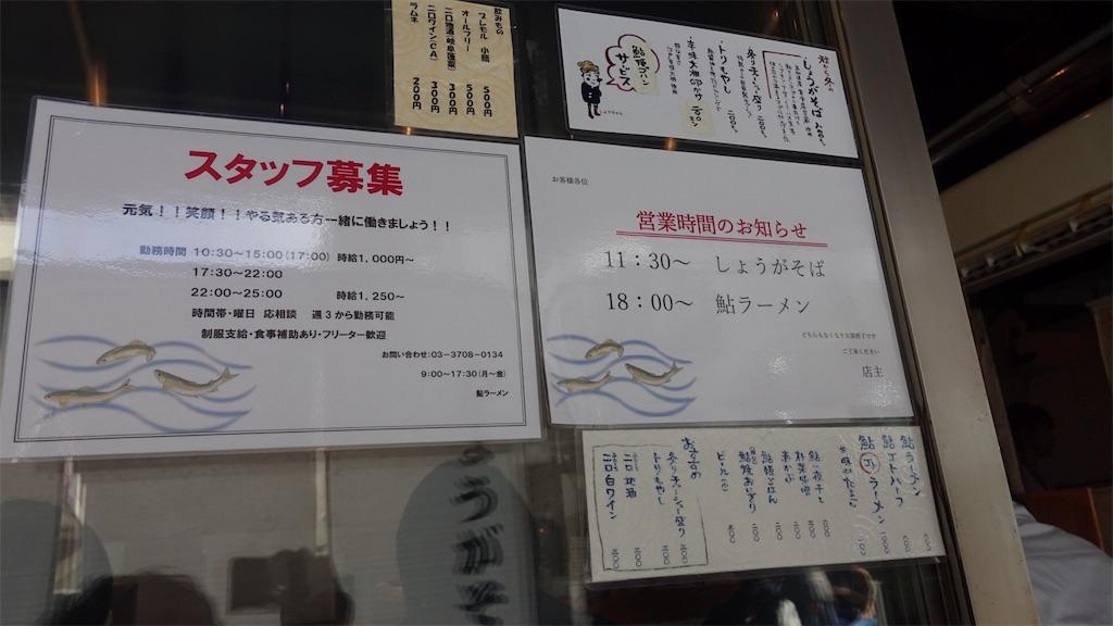f:id:ikkoshinagawa:20181031130212j:image